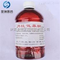 药用级含糖胃蛋白酶 医用级原料:1:1200