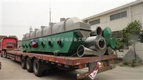 化工廠物料專用振動流化床干燥機烘干機