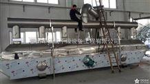 5SP樹脂專用振動流化床干燥機