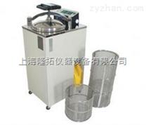 YX280A*手提式电热高压灭菌器