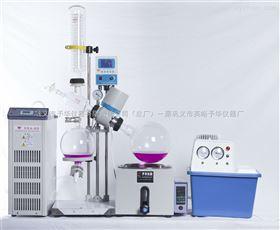 旋转蒸发器YRE-301-3L/YRE-501-5L(配:低温冷却液循环泵+循环水真空泵)