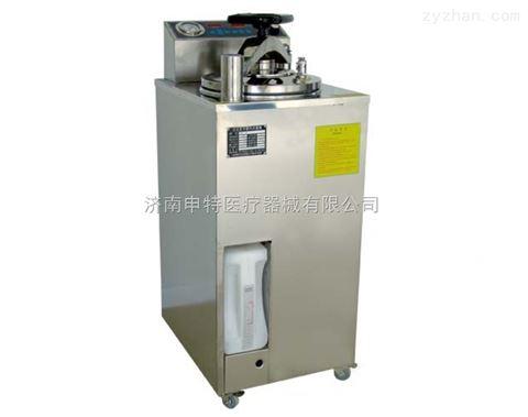 75L上海博迅高压蒸汽灭菌器
