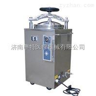 滨江医疗高压蒸汽灭菌器
