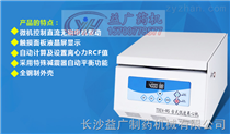 TDZ4-WS制藥專用低速離心機