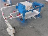 宁波箱式压滤机技术性能