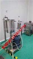 棕櫚油高速均質乳化機,棕櫚油高速剪切乳化機,棕櫚油三級管線式乳化機