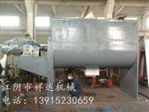 WHDL-系列-卧式螺带混合机厂家