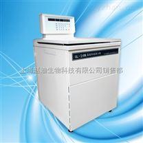 特价供应GL-24M高速大容量冷冻离心机