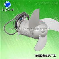 不銹鋼潛水攪拌機