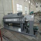 KJG系列电镀污泥桨叶烘干机 双轴空心浆叶干燥机