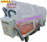 北京生物安全型負壓隔離擔架