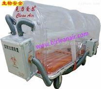 北京生物安全型负压隔离担架