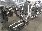 SYH-GMP标准三维混合机