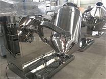 GMP标准三维混合机