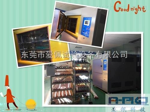 北京冷热冲击坏境试验箱