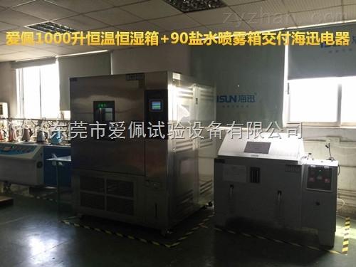 高低温冷冻试验箱国外品牌 温度测试