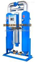 50立方吸附式干燥機