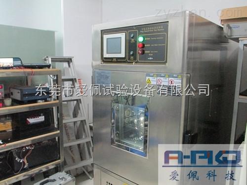 高低温循环器|手机高低温试验循环箱批发