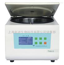 錦州市AXTGL20M -Ⅱ通用高速大容量冷凍離心機