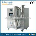 YC-1800实验室低温喷雾干燥机