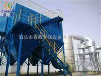 1吨2吨小型燃煤锅炉布袋除尘器防烧袋防结露办法