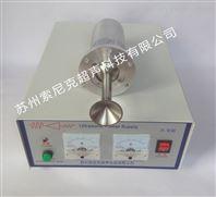 超声波水溶液雾化加湿器供应商家