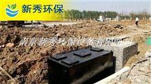 南京地埋污水處理設備工作原理及作用