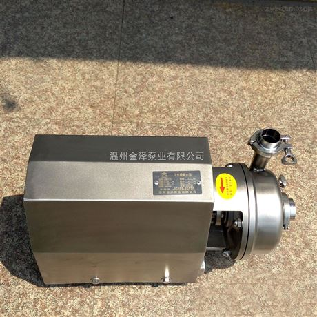 不锈钢牛奶泵应用