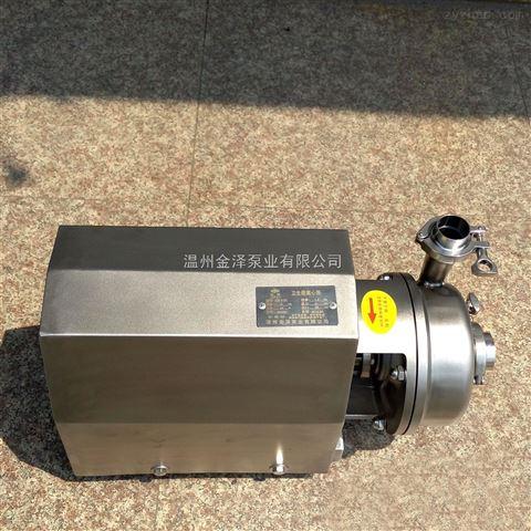 JZB-3-18方壳防爆离心泵