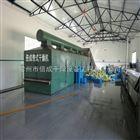 DW系列带式真空干燥机