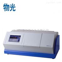 【仪电/精科物光】SGW-3自动恒温旋光仪