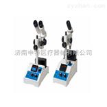 上海仪电物光显微熔点仪