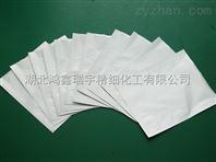 供应白杨素 5,7-二羟黄酮