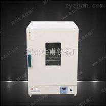 實驗室臺式烘箱烘干箱電熱恒溫鼓風干燥箱
