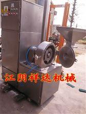 WFJ-系列香辛料涡轮粉碎机