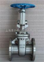 闸阀Z41T-10P DN150