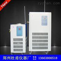 精品展示低温冷却液循环泵DLSB-50/40 低温冷却水循环泵