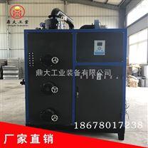 生物质颗粒全自动 蒸汽锅炉 蒸汽发生器 高效节能烘干蒸煮 锅炉