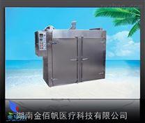 熱風循環藥物烘箱
