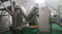 不锈钢磷肥混合机