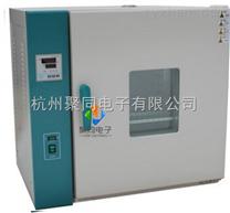廣州市聚同品牌臥式電熱恒溫干燥箱WH9140A、WH9140B操作規程