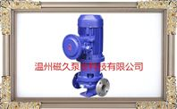 CQG-L型立式管道抗腐蚀磁力泵