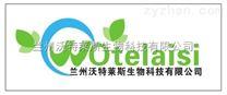 清熱解毒植物提取物金銀花提取物10:1 綠原酸25% 金銀花速溶粉