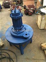 XB潜水离心式曝气机 QXB1.5污水防沉淀水下潜水曝气机