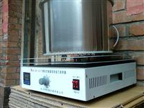 上海 DF-101S集热式磁力搅拌器可加水加油