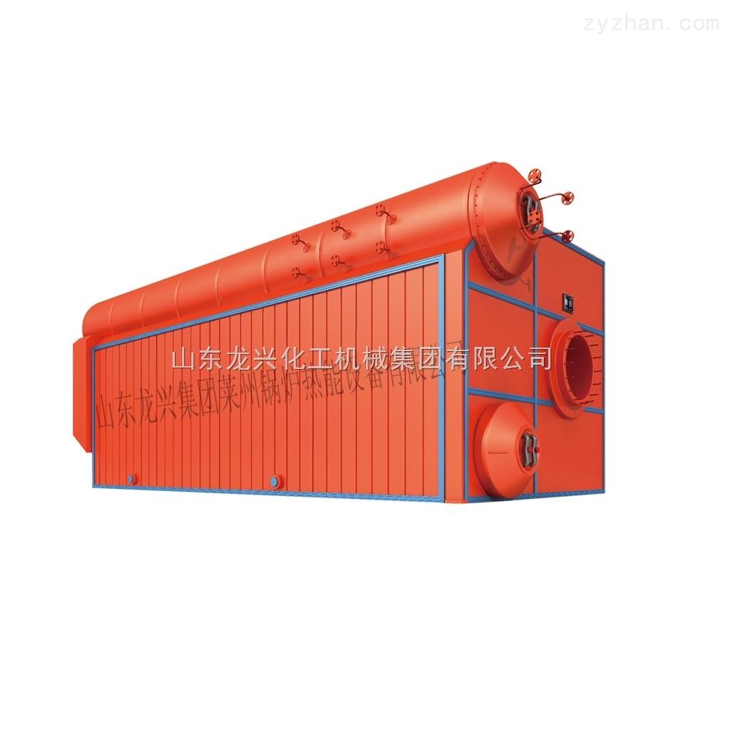 冷凝式燃气锅炉