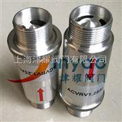鋁合金鼓風機釋壓閥RV-01