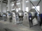 SZG-高效雙錐回轉真空干燥機 有毒性物料真空干燥箱 烘干機