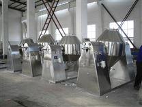 高效雙錐回轉真空干燥機 有毒性物料真空干燥箱 烘干機