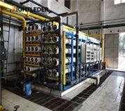 電廠中水回用 水處理設備 萊特萊德設備